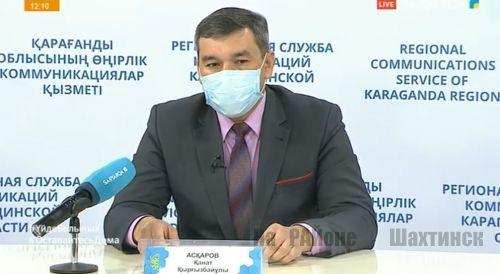Ограничительные меры с 4 мая ослаблены в Карагандинской области