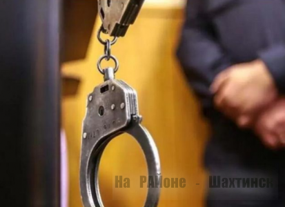 Мужчина, обокравший соседку, задержан в Шахтинске.