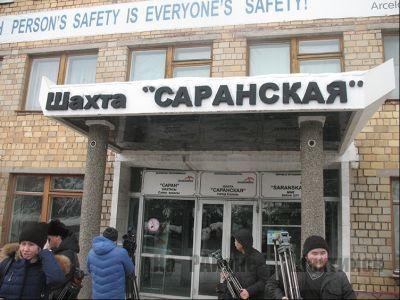 Результаты  расследования группового несчастного случая на шахте «Саранская» АО «АрселорМиттал Темиртау».