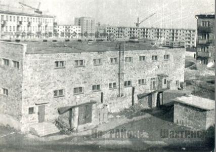 История Шахтинска