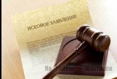 Владельцы частных домов подали иск в суд на акимат Карагандинской области