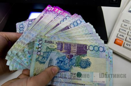 ЕНПФ обратился к клиентам Казкома