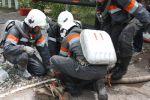Сокращение спасательной службы