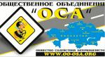 Хамство ДПСника в Кокшетау засняли на видео