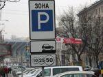 МВД Казахстана дали ответ ОО «ОСА»