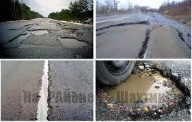 Как отучить акимов каждый год ремонтировать одни и те же дороги