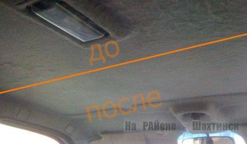 Как почистить потолок в авто?