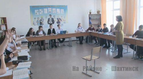 В школах  Шахтинска внедряют элементы финской модели образования