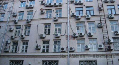 У нас запретили вешать кондиционеры и спутниковые тарелки на фасады домов