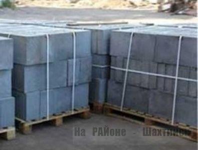 Житель Шахтинска скончался в результате несчастного случая