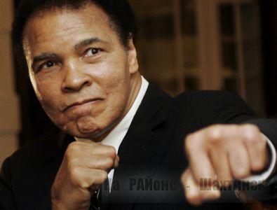 Легендарный боксер Мохаммед Али скончался на75-м году жизни