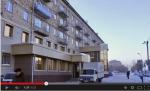 Видео Шахтинск