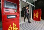 Kaspi bank потерял 40 млрд тенге
