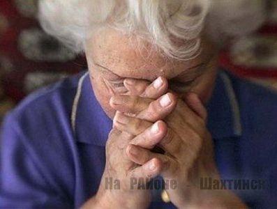 В Шахтинске две аферистки лишили пенсионерку 300 тысяч тенге