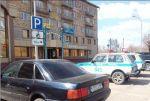 Инвалиды паркуются )))