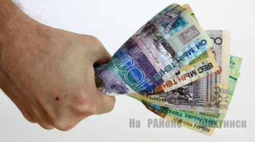 Реальная средняя зарплата?