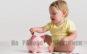 Пособия на рождение ребенка оформляем одним заявлением