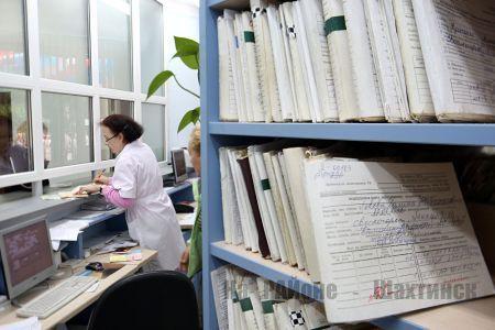 Амбулаторные карты отменят  с 1 июля