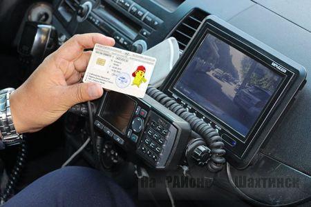 За какие нарушения могут изъять водительское удостоверение