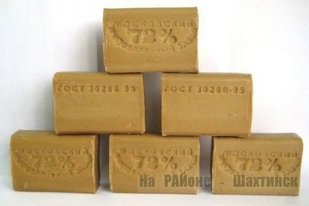 Мыло для здоровья