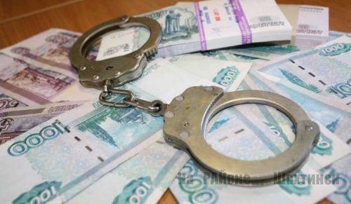 Осудили сотрудника полиции за вымогательство