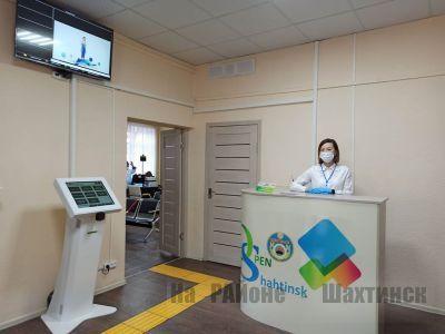 В Шахтинске начал функционировать открытый акимат «Open Shahtinsk»