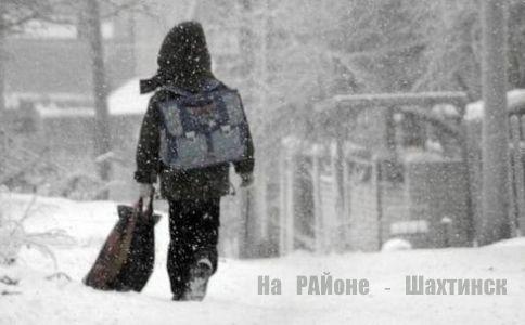 Родителям напоминают об условиях отмены занятий по погодным условиям