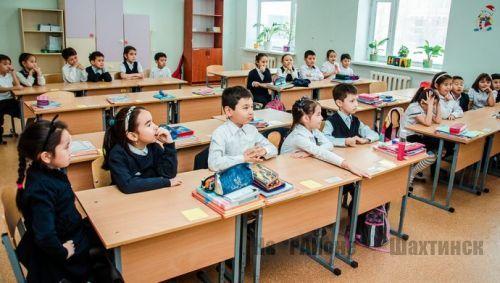 Утверждены правила приема детей в общеобразовательные школы