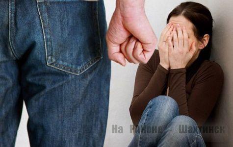 Арестовали за избиение беременной подруги.