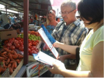 Проверка овощей на нитраты в Шахтинске