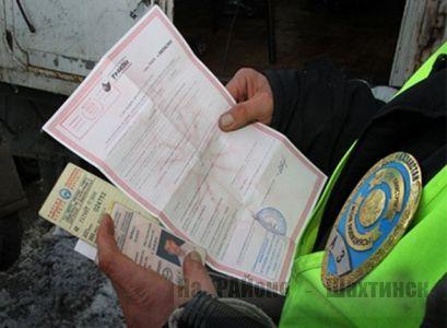 Планируют снизить штрафы за нарушение ПДД