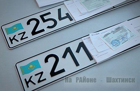 Изменились ставки сбора за регистрацию новых автомобилей