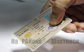 Лишают водительских прав за долги.