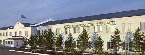 В КГКП « Шахтинский технологический колледж» будут преподавать газовое дело