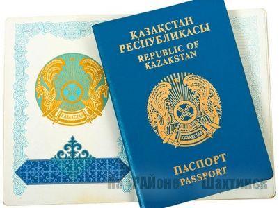 Более миллиона казахов вернулись на Родину с 1991 года