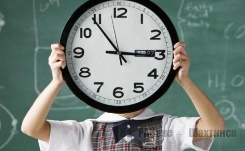 Отмена звонков в школах Шахтинска