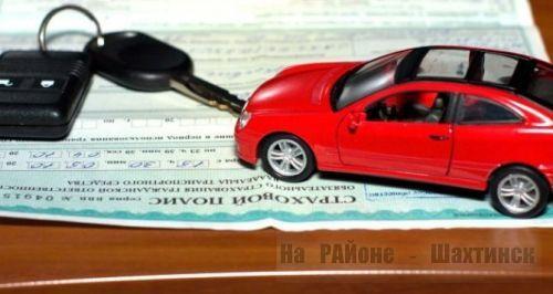 Водителей  не будут штрафовать за отсутствие бумажной страховки с 1 января