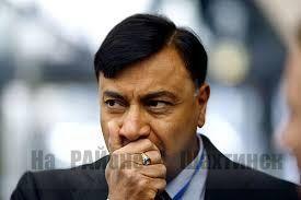 Лакшми Миттал потерял несколько миллиардов