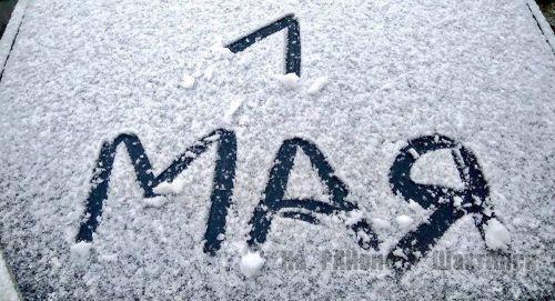 1 мая ожидаются осадки в виде дождя с переходом в снег