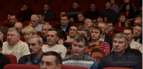 Профсоюз «Коргау» намерен добиться повышения зарплаты для шахтёров