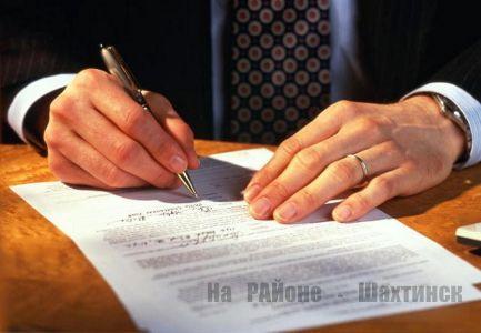 Липовые документы и кредит на полмиллиарда тенге