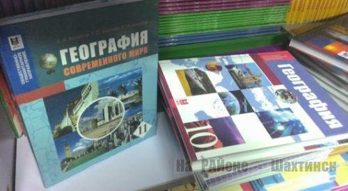 Посольство Украины обратилось в МИД Казахстана с нотой протеста