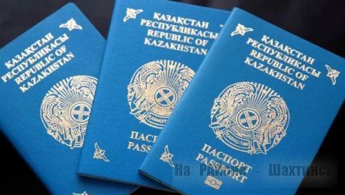 Паспорта и удостоверения - за один день