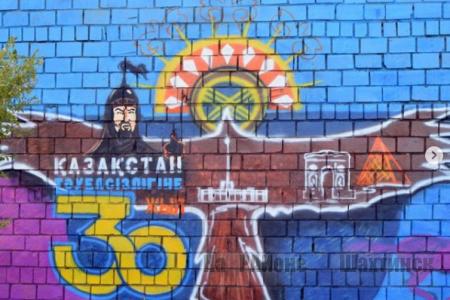 Итоги конкурса граффити «Символы Независимости»