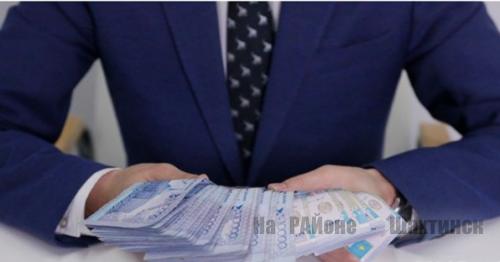 Работник акимата с бизнесменами похитили 232 млн тенге в Шахтинске