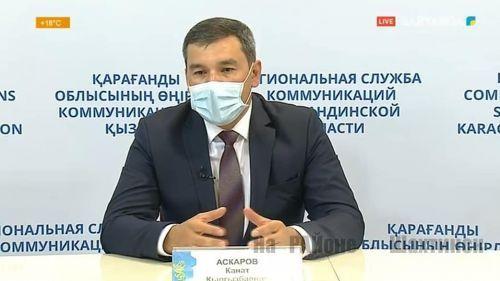 Карантинные меры усилят в Карагандинской области в эти выходные