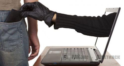 Новые схемы совершения интернет-мошенничества