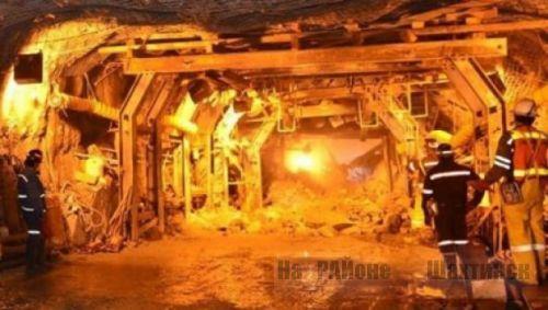 На шахте АО
