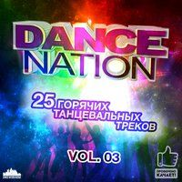 Dance Nation, Vol. 3