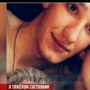 Ефимов Даниил пострадавший при пожаре умер
